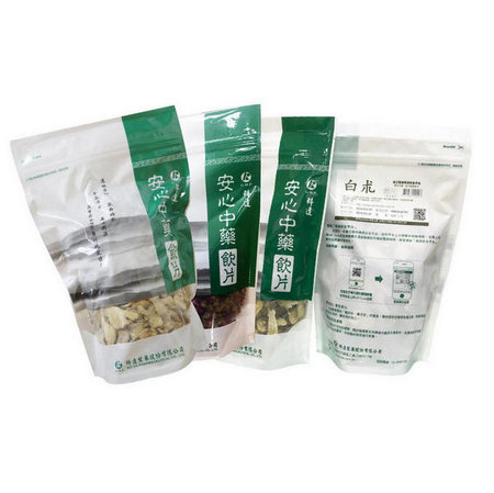 Pengobatan Herbal Cina
