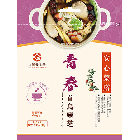 Chinese Medicine Soup
