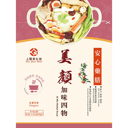 Chinese Herbal Soup Mix