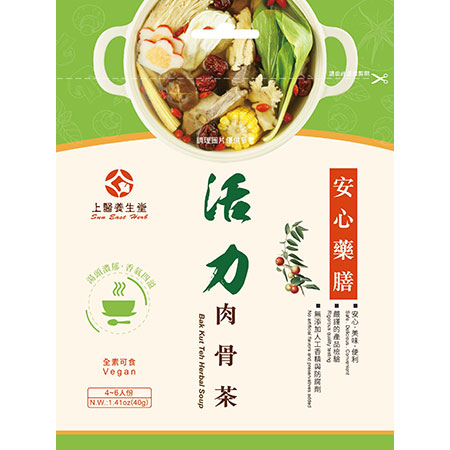 Chinese Herbal Soup Packets
